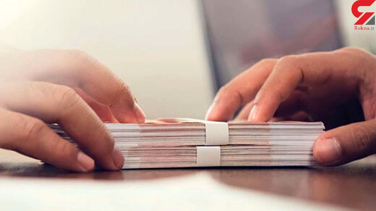 پرداخت وام طلاق بدون سود!/ یارانه مرگ دو میلیون تومان