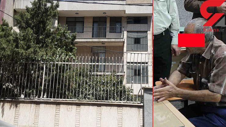 همسایه ها از شلیک های مرد عصبانی به عروس و داماد و صدای اره برقی گفتند و ... + فیلم و عکس