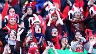 واکنش فیفا به حضور بانوان در ورزشگاه آزادی +عکس
