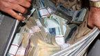 کلاهبرداری میلیاردی از یک شرکت دولتی در فارس