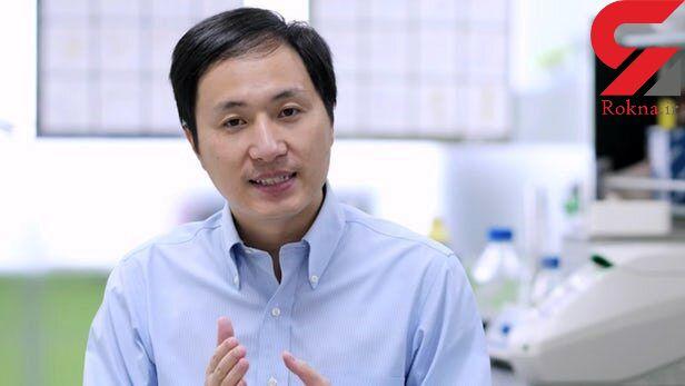 آیا اولین نوزادان مهندسی ژنتیک شده زنده می مانند؟