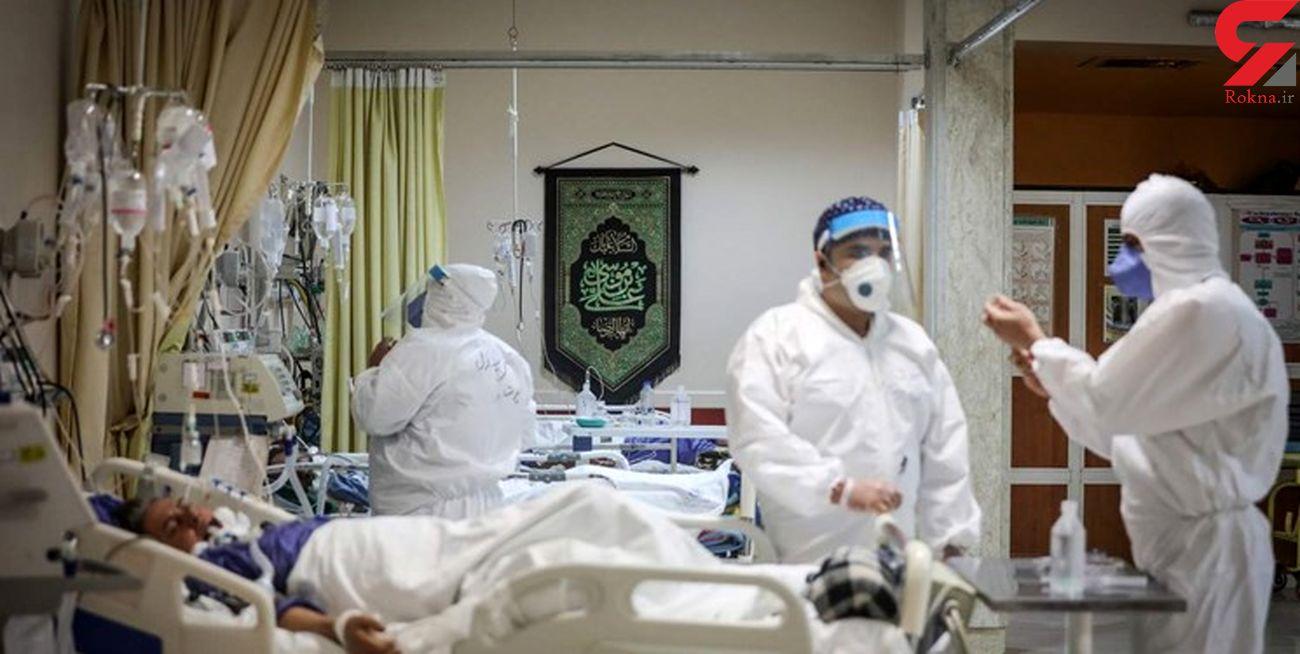 117 بیمار کرونایی در البرز بستری هستند