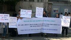 تجمع اعتراضی دانشجویان ایرانی مقابل سفارت ایتالیا در تهران