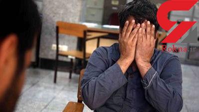 اعتراف به قتل برادر در امین آباد تهران / شامگاه دیروز رخ داد