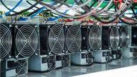 کشف ۱۰ دستگاه ارز دیجیتال قاچاق در کاشمر