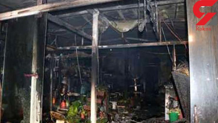 مهارپنج ساعته آتش سوزی درجوار بازار شاهین شهراصفهان