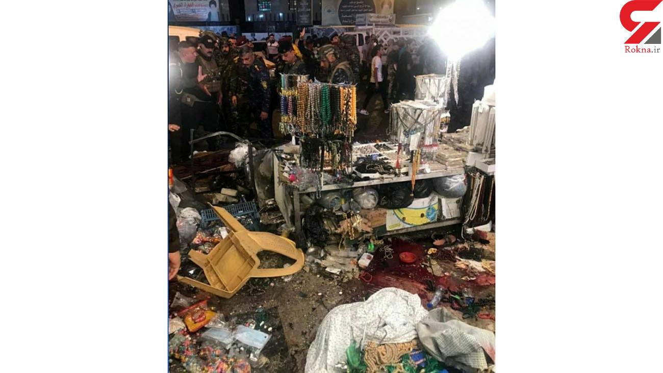 اولین عکس از صحنه شهادت 3 تن در انفجار نزدیکی مرقد کاظمین(ع)
