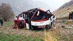 تشکیل پرونده قضایی برای حادثه سقوط اتوبوس در محور یاسوج – سمیرم / رسیدگی خارج از نوبت به پرونده