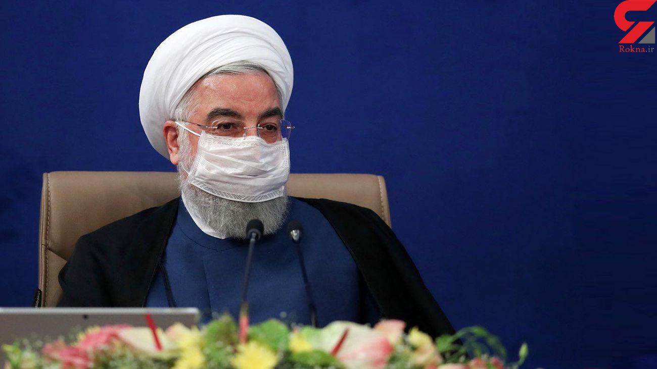 واکنش روحانی به گزارش وزیر بهداشت درباره کرونا /  دستورالعملها صرفا توصیه نیست