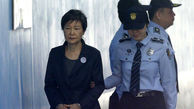 22 سال حبس برای رییس جمهور سابق کره جنوبی
