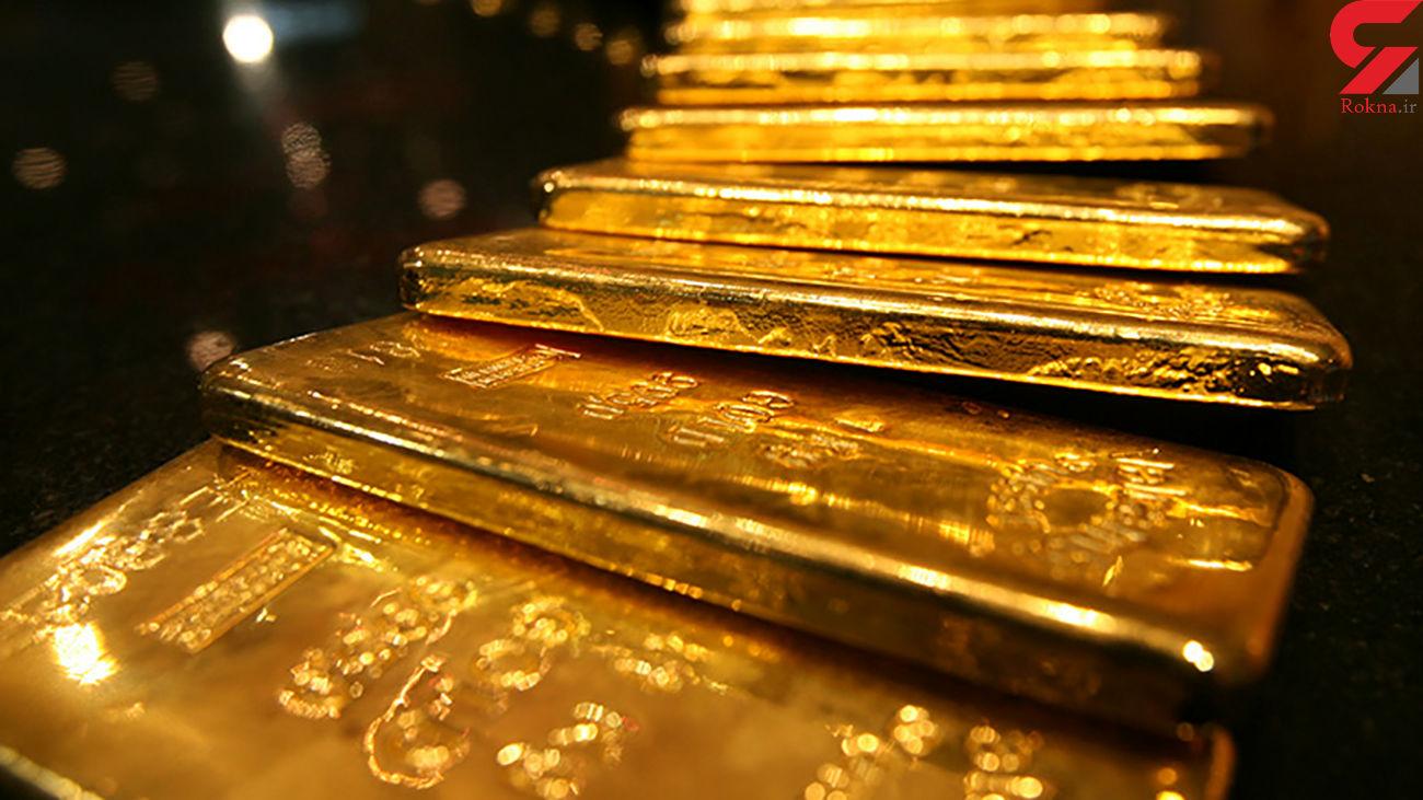 قیمت سکه و قیمت طلا امروز جمعه 20 فروردین ماه