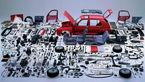 ماجرای کمبود قطعات خودرو در بازار