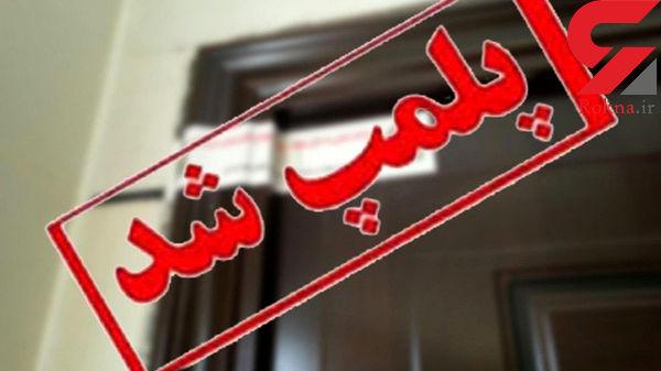 پلمب ۲ دفتر غیرمجاز خدمات زیارتی در بوشهر