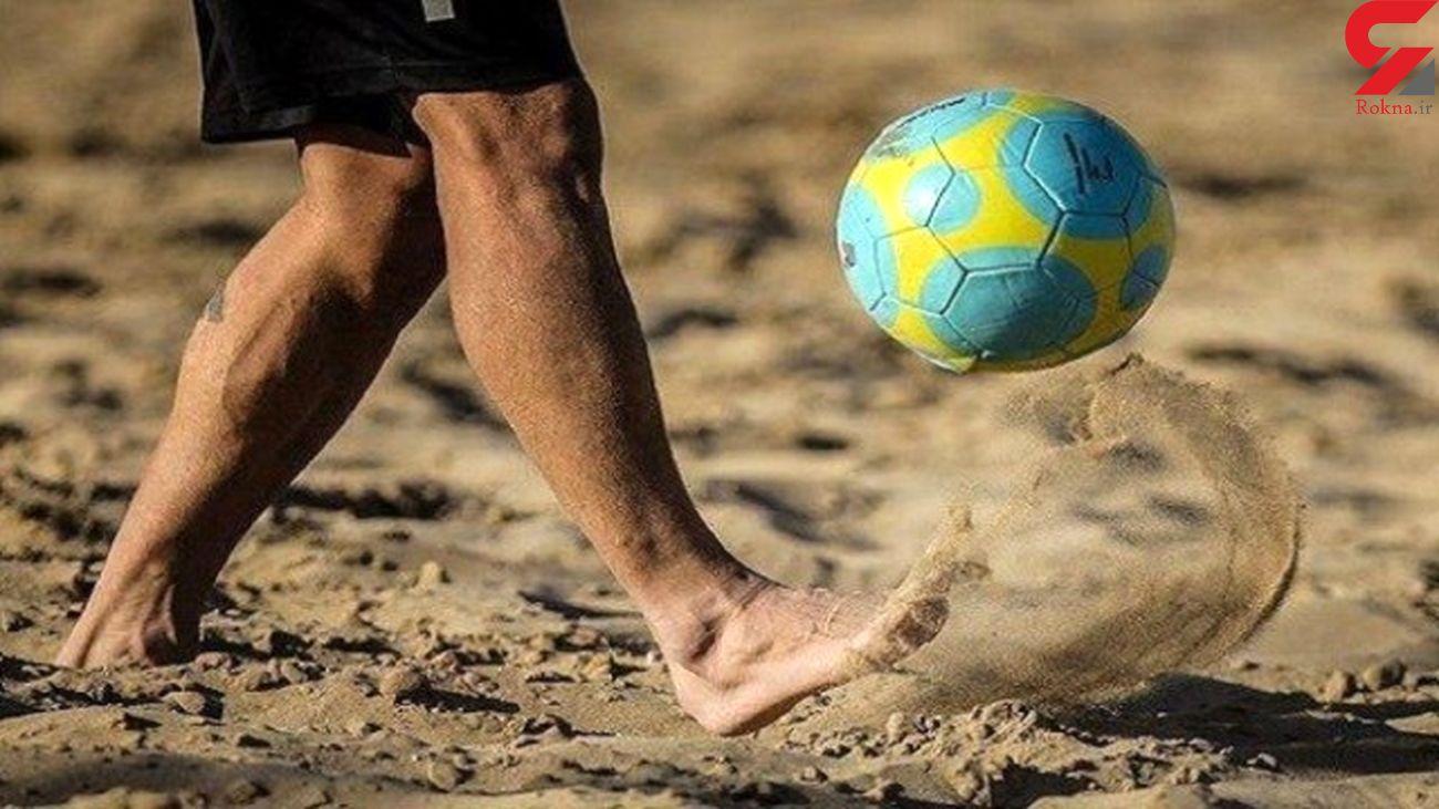 برد دلچسب ساحلی بازان سمنان در لیگ برتر فوتبال ساحلی