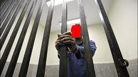 دستگیری مردی که از زن سابق اش دزدی می کرد