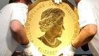سرقت سکه طلای 100 کیلویی در آلمان + عکس