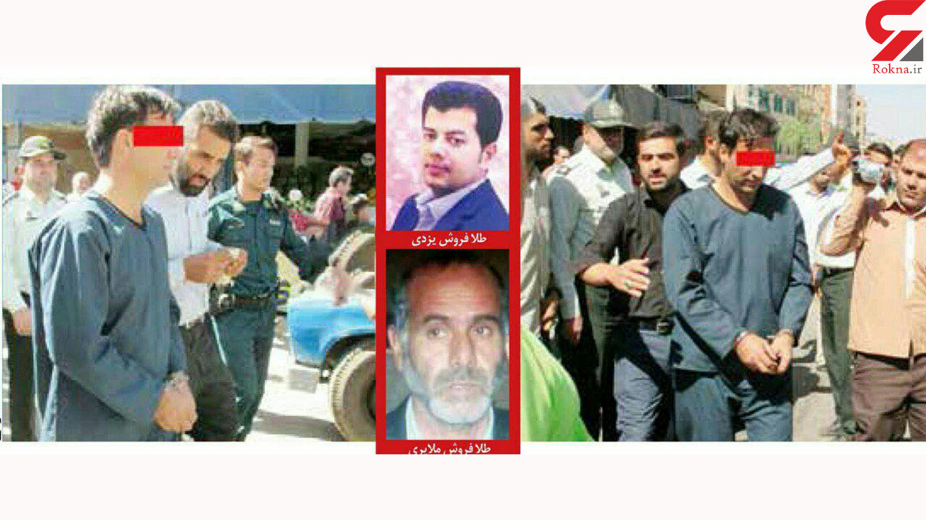 قاتل طلافروش یزدی دیروز صبح در زندان جان داد/ او به چوبه دار نرسید!
