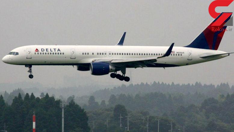 افت فشار خطرناک کابین هواپیما ! / مسافران وحشت کردند !