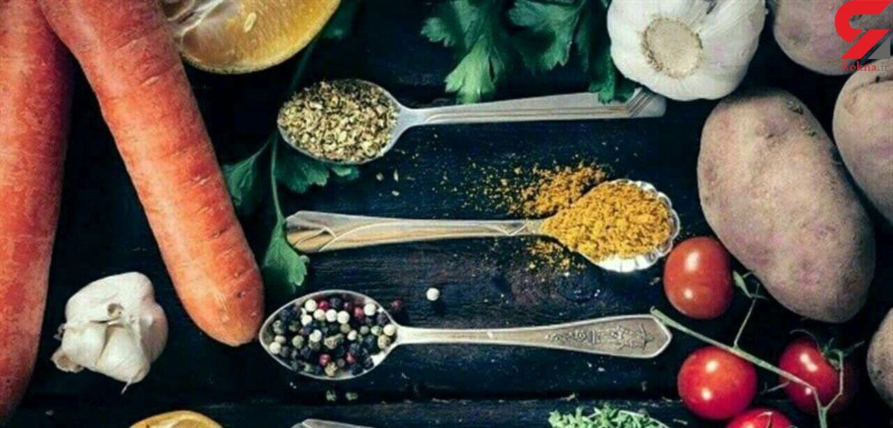 اسامی گیاهان و میوه های لاغر کننده
