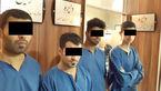دستگیری عاملان زورگیری مسلحانه ازگردشگران خارجی مشهد