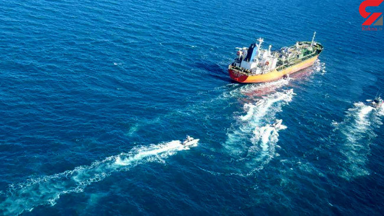 کشتی کره ای باید خسارت بپردازد