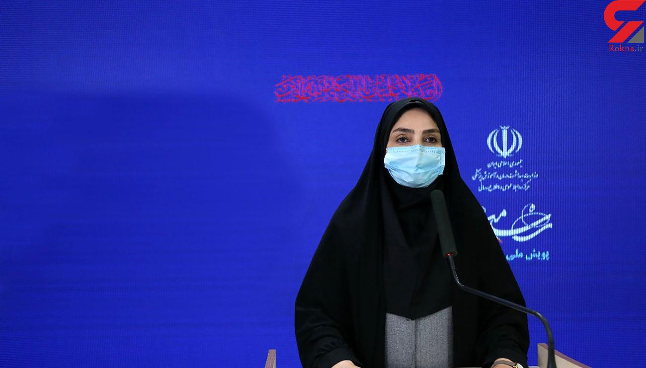 رکورد آمار کشته های کرونا امروز جمعه 4 مهر شکسته شد/ ۴۰۲۳ بیمار جدید!