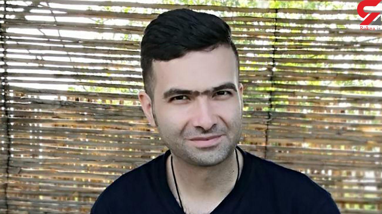 کشف جنازه معین شریفی پس از 123 روز در کردکوی ؟  + فیلم و عکس