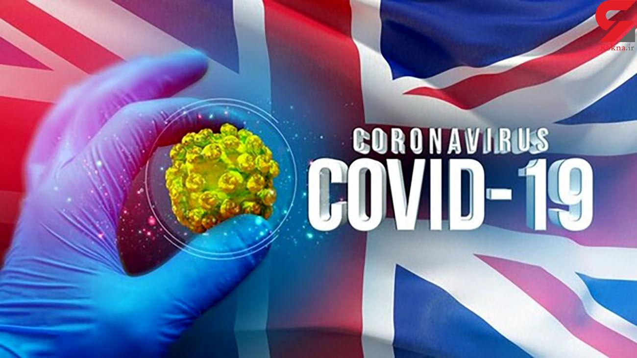 ۱۱ بیمار مبتلا به کرونای انگلیسی در یزد شناسایی شدند