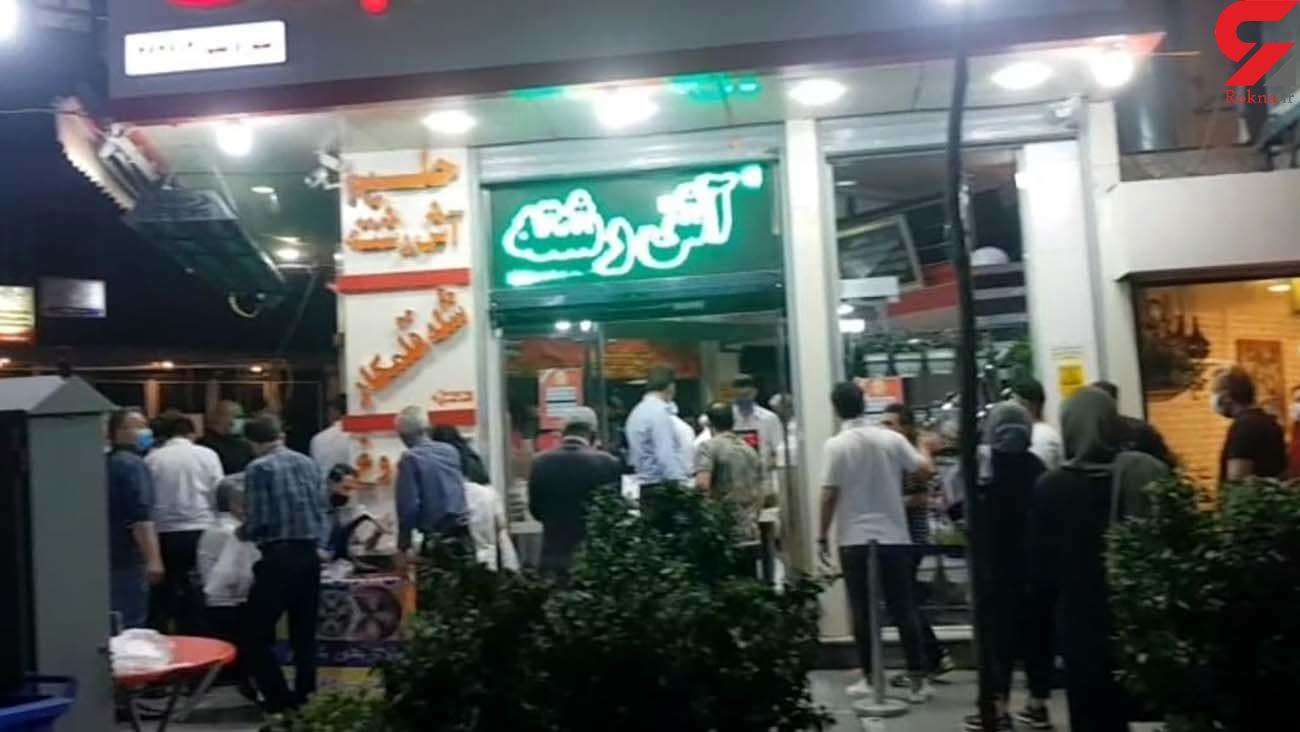 تهرانی ها دارند از کرونا می میرند / نیروهای نظامی کجا هستند؟ + فیلم