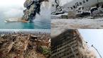 یک فیلم از یک قرن حوادث ایران ! / از زلزله بم تا پلاسکو! / دل ها تکان می خورد