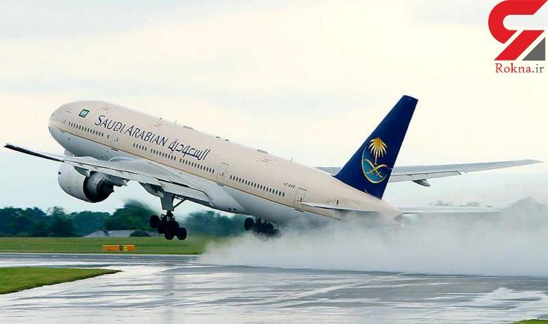 عربستان پرواز هواپیماهای خود به کانادا را متوقف می کند