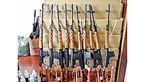 مجازات خرید اسلحه اسباببازی