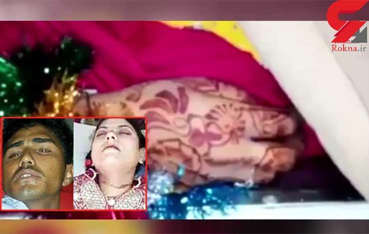 صحنه خفه شدن عروس در شب ازدواج منتشر شد / شوک اعتراف داماد در بین کابران ایرانی + تصاویر
