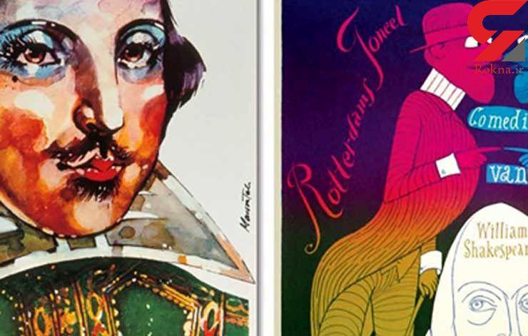 نمایش پوسترهایی با قدمت بیش از ۱۰۰ سال از آثار شکسپیر