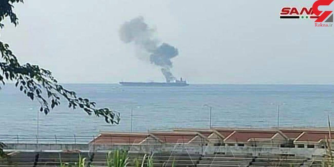 حمله پهپادی ناشناس به یک نفتکش در سواحل سوریه