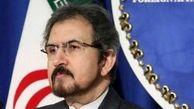واکنش ایران به ادعاهایی مبنی بر دستگیری یک تبعه آلمانی - افغان به اتهام جاسوسی برای ایران