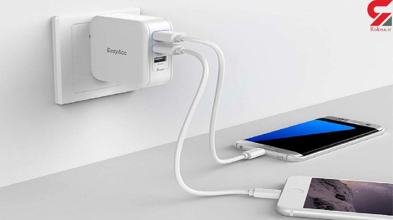 نحوه تشخیص شارژر اصلی و تقلبی موبایل