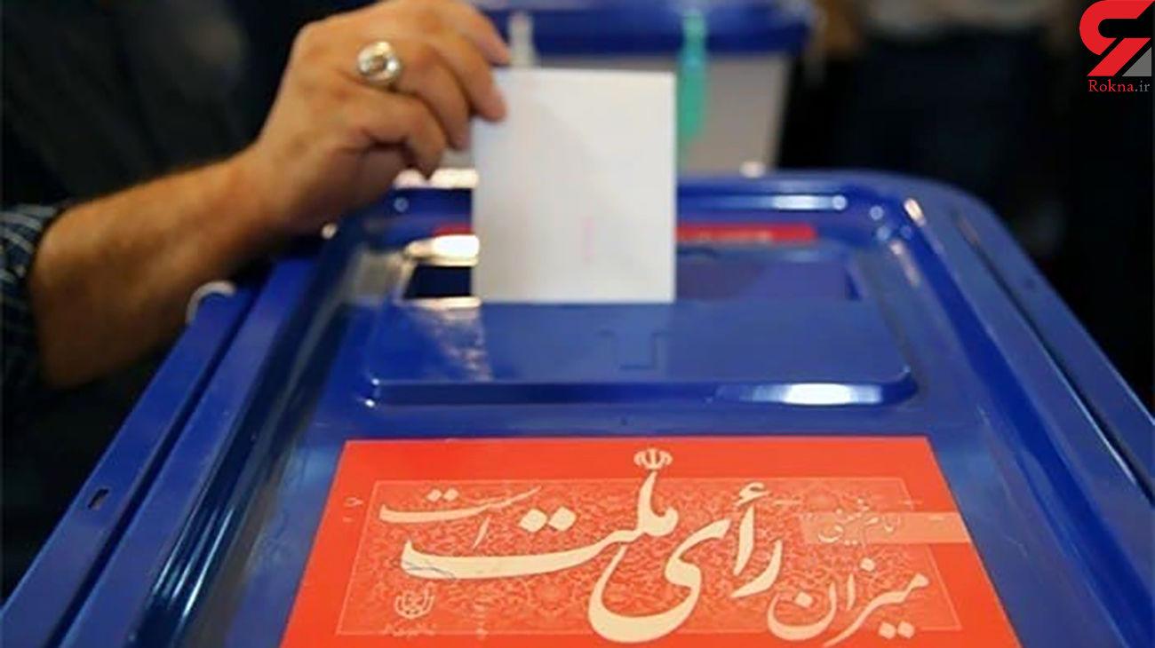 ستاد انتخابات چند کاندیدا پلمب شد