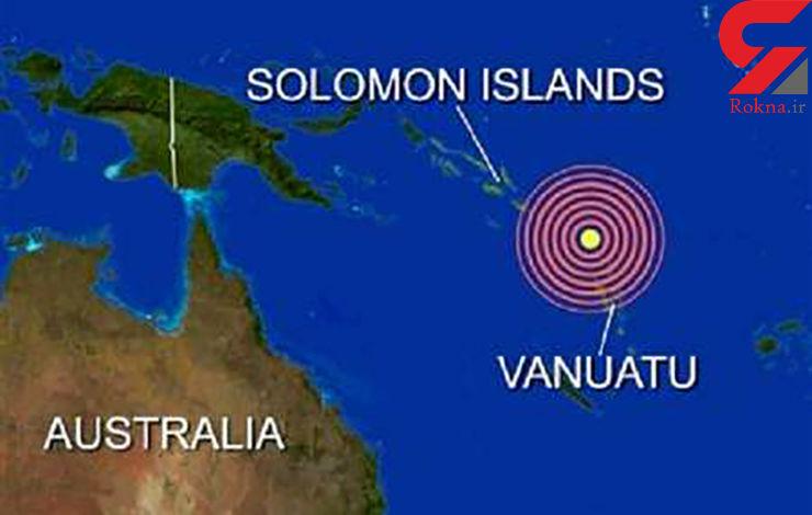 زلزله 7.6 ریشتری وانوآتو را لرزاند/ صدور هشدار سونامی