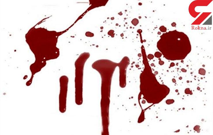 آمنه ۲۸ ساله قربانی همسرکشی شد