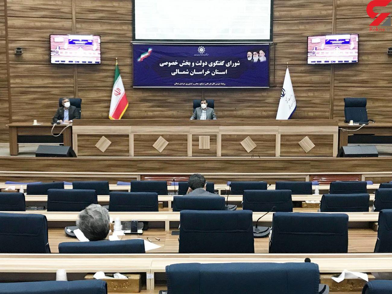 بازارچه های مرزی در استان از مصوبات ملی است