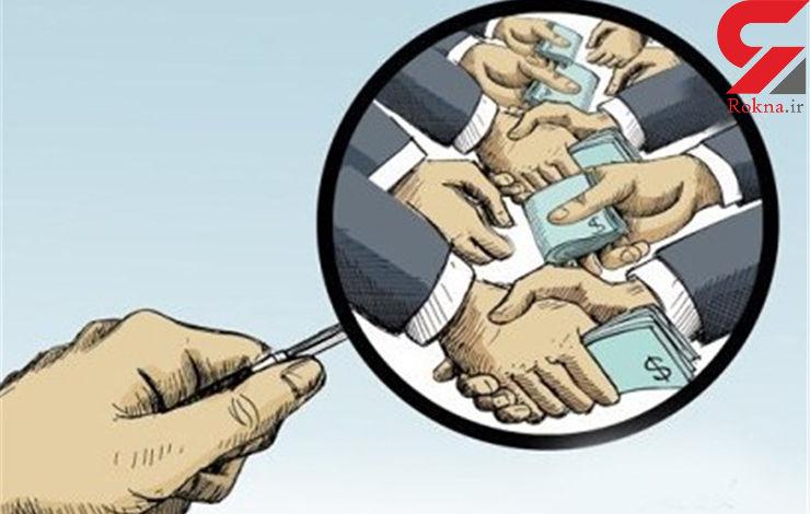 کشف بیش از ۱۵ هزار میلیارد فساد مالی در دستگاههای اجرایی در سال ۹۴