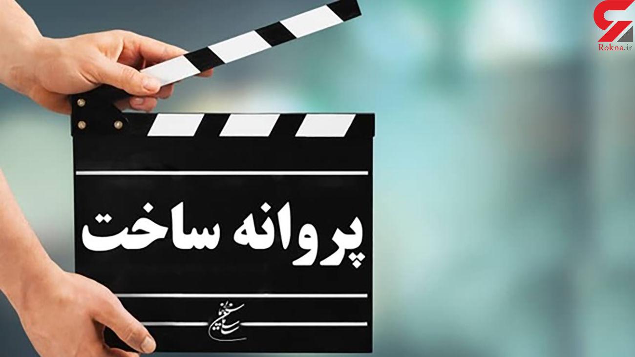 صدور پروانه ساخت 6 فیلم سینمایی