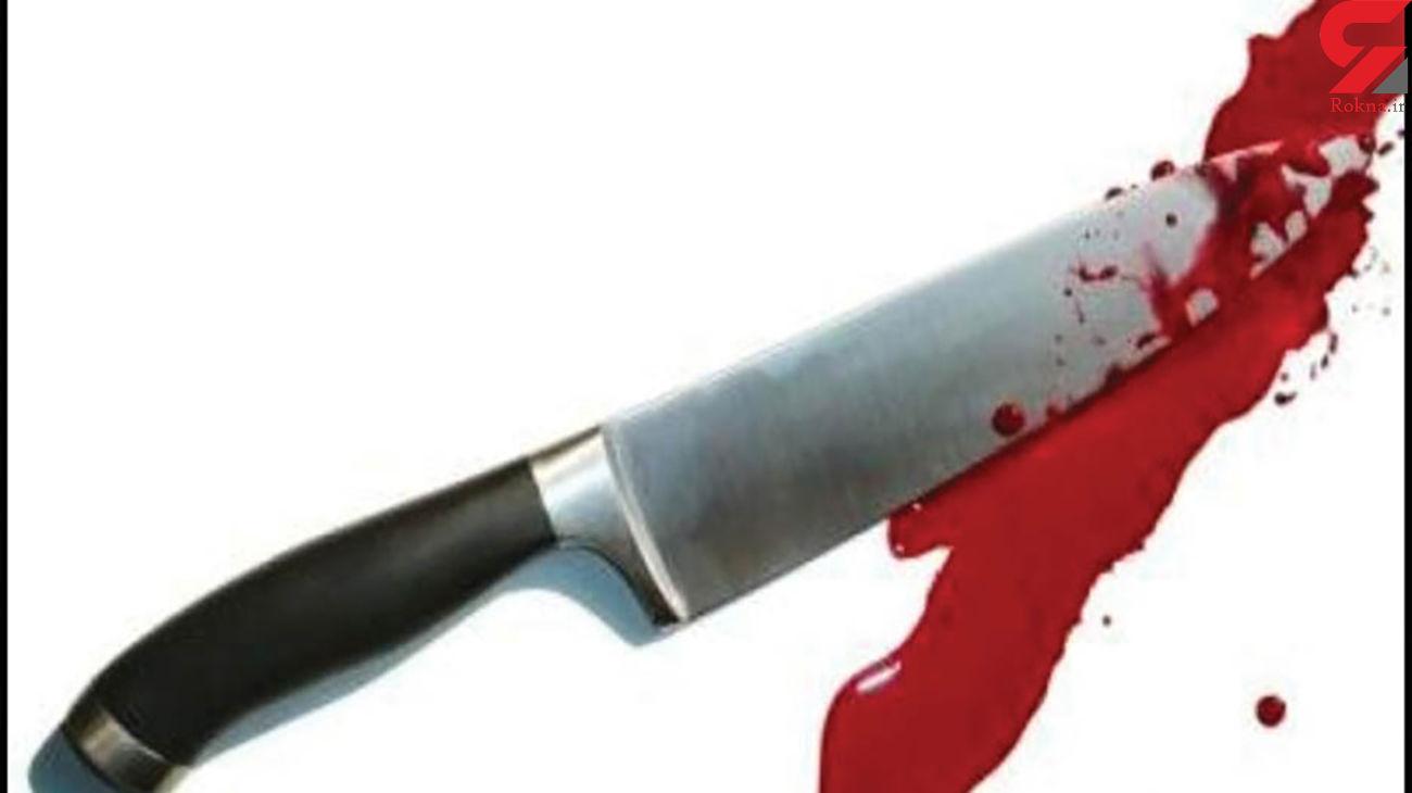 سلاخی زن 35 ساله مشهدی با 12 ضربه چاقو / ساعت 5 بامداد رخ داد