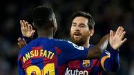 توقف مذاکرات بارسلونا با مسی برای تمدید قرارداد