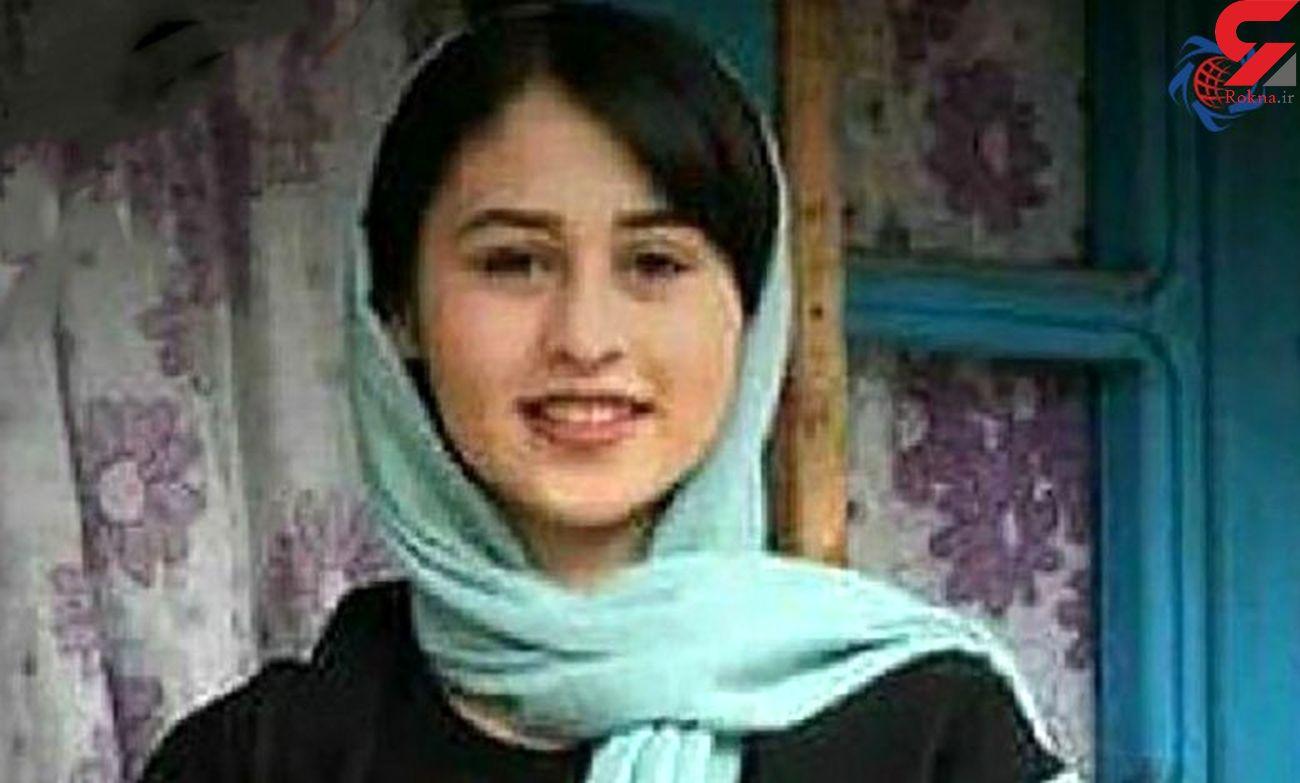 پدر رومینا اشرفی با این داس دخترش را در تالش کشت + اولین عکس