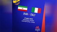 ایران 3 – ایتالیا یک؛ طلسم 7 ساله شکست