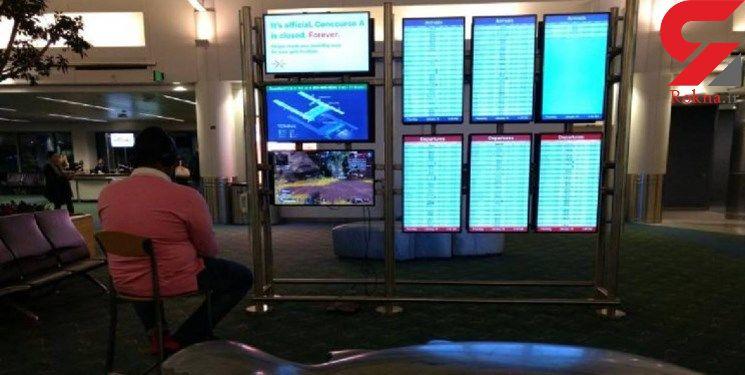 اتفاقی عجیب در فرودگاه بین المللی / یک هکر قبل از پرواز در آمریکا انجام داد!