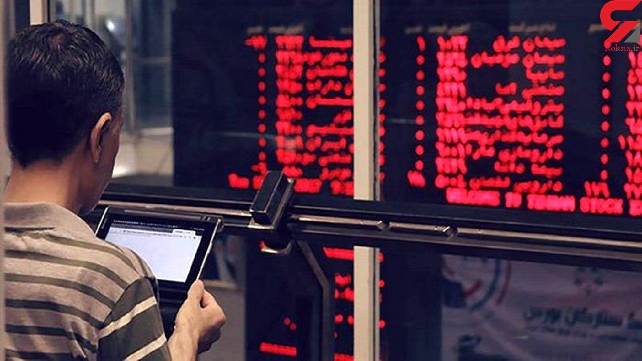 فردا زمان معاملات در بورس و فرابورس تغییر نمیکند