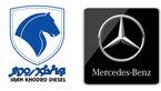 زمان امضای قرارداد ایران خودرو دیزل و بنز